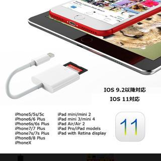 アイフォーン(iPhone)のSDカードリーダーiPhone(PC周辺機器)