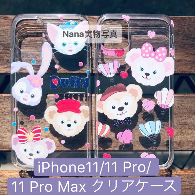 新品 ダッフィー クリアケース iPhone11/11Pro/11Pro Maxの通販 by morimori☆期間限定セール☆|ラクマ