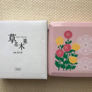 ソウカモッカ(草花木果)のクリスタル様売約済み 重箱&親子重(容器)