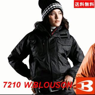 バートル(BURTLE)の【新品未使用‼️】バートル 防寒ブルゾン(大型フード付)7210 ユニセックス (ブルゾン)
