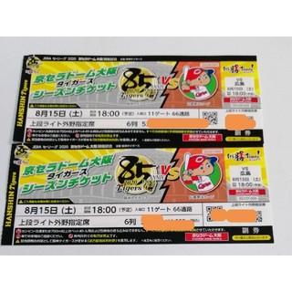 ハンシンタイガース(阪神タイガース)の阪神タイガースチケット 8/15(土)(野球)