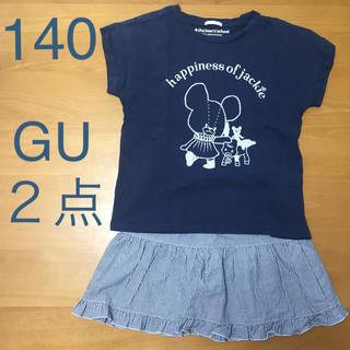 ジーユー(GU)の140 GU コーデ売り くまのがっこう Tシャツ 半袖 スカート (Tシャツ/カットソー)