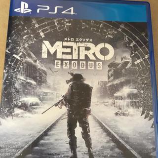 プレイステーション4(PlayStation4)のメトロ エクソダス(家庭用ゲームソフト)