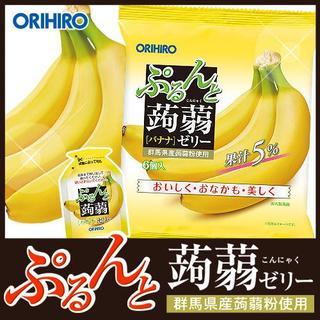 売り切れ 国産 ぷるんと蒟蒻ゼリーパウチ バナナ オリヒロ  人気♪(菓子/デザート)