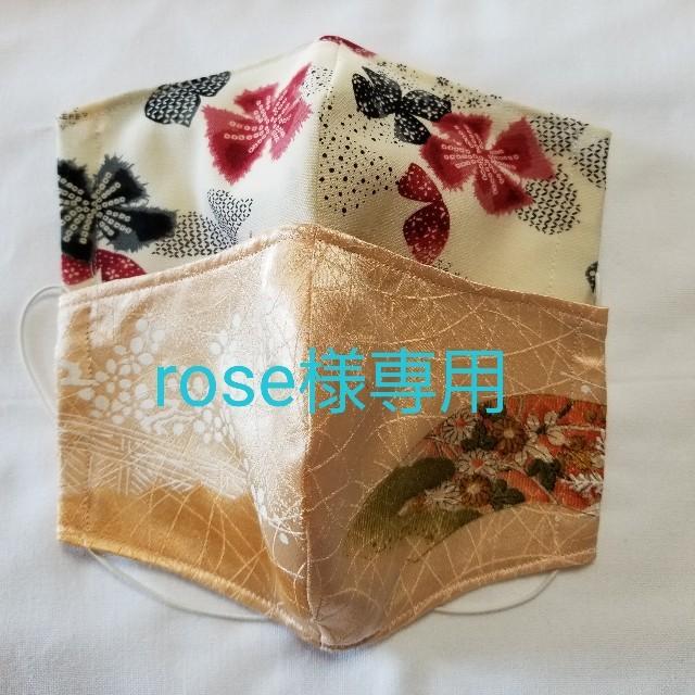 超立体マスク ソフトーク | 大人用マスク✡️rose様専用の通販 by panパンpan's shop