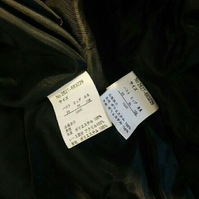 しまむら(シマムラ)のフォーマルスーツ 13号 冠婚葬祭 卒業 入学 レディースのフォーマル/ドレス(スーツ)の商品写真
