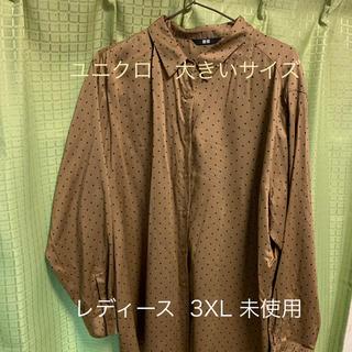ユニクロ(UNIQLO)のユニクロ レディース  ブラウス 大きいサイズ 3XL 春物(シャツ/ブラウス(長袖/七分))