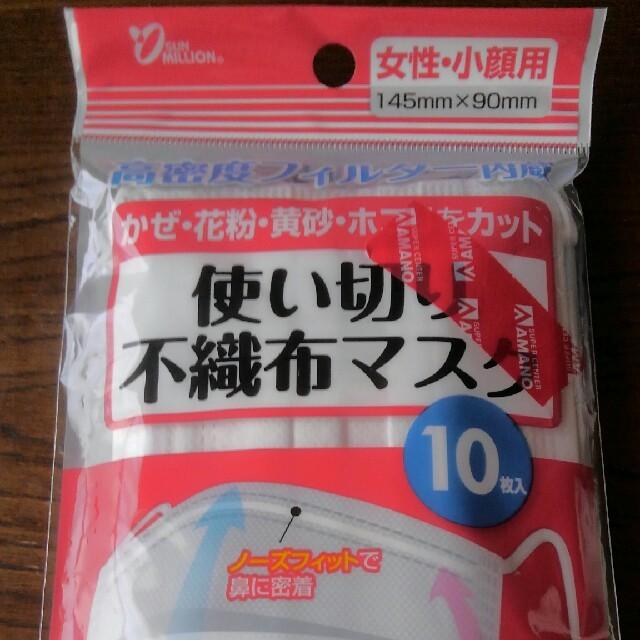 ポーラ マスク - 不織布マスクの通販 by makomix 's shop