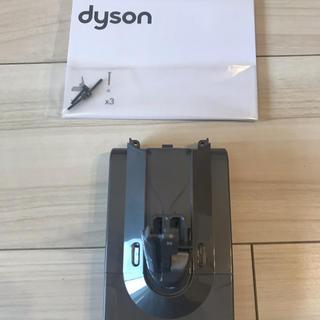 ダイソン(Dyson)のダイソンV8 新品バッテリー(バッテリー/充電器)