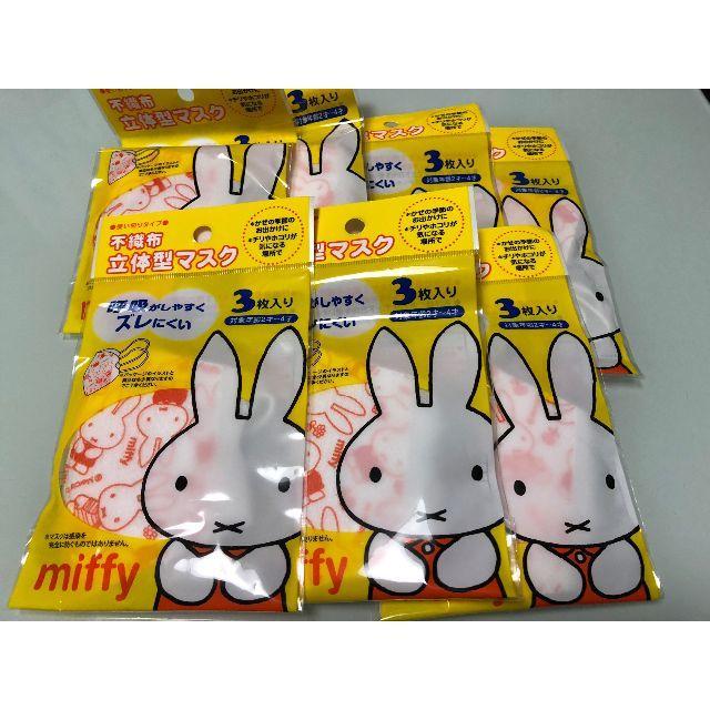 マスク 子供 布 / ミッフィー 子供用不織布立体型マスク 3枚入り7パック(計21枚)の通販