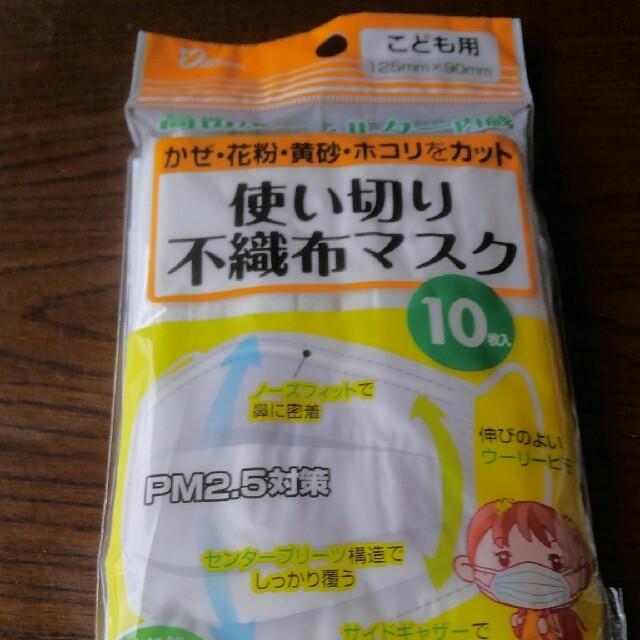 ボタニカル エステ マスク 、 不織布マスクの通販 by makomix 's shop
