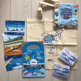 ANA(全日本空輸) - ANA 全日空 機内 おもちゃ ①