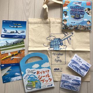ANA(全日本空輸) - ANA 全日空 機内 おもちゃ ②