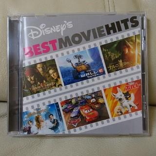 ディズニー(Disney)のDisney  Best Moviehits  (ポップス/ロック(洋楽))
