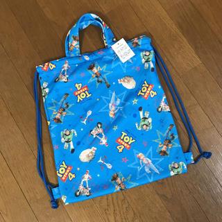ディズニー(Disney)のトイストーリー お着替え袋(体操着入れ)