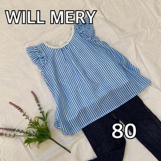 ウィルメリー(WILL MERY)の【おしゃれ♡】ウィルメリー 80 ストライプブラウス(シャツ/カットソー)