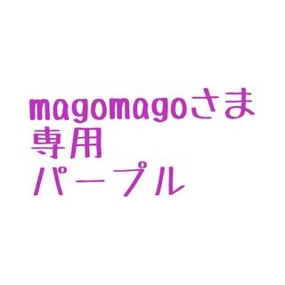 ユニクロ(UNIQLO)のmagomagoさま パープル(クロップドパンツ)
