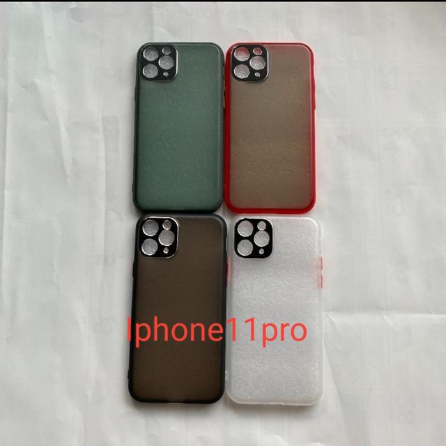 ヴィトン iphone7 ケース tpu - ❣️値下げ、新品処分❣️iPhone11 proケースの通販 by HiRo's shop|ラクマ