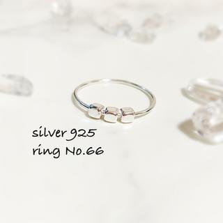 新品シルバー925☆キューブリング☆(リング(指輪))