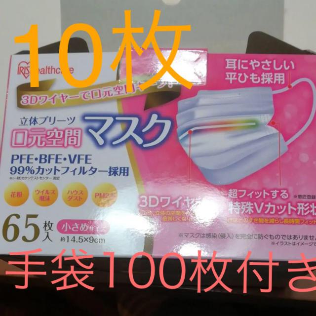 pm2.5 マスク 販売 50枚 / 使い捨てマスクの通販 by あゆ's shop