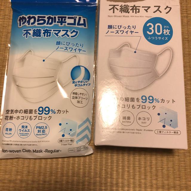 防塵マスク マスク 通販 100枚 / 使い捨てマスク 大人用の通販 by kuuipo's shop