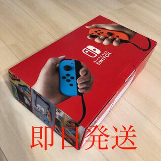 ニンテンドースイッチ(Nintendo Switch)の任天堂スイッチ ネオン 新品未使用 即日発送 (家庭用ゲーム機本体)