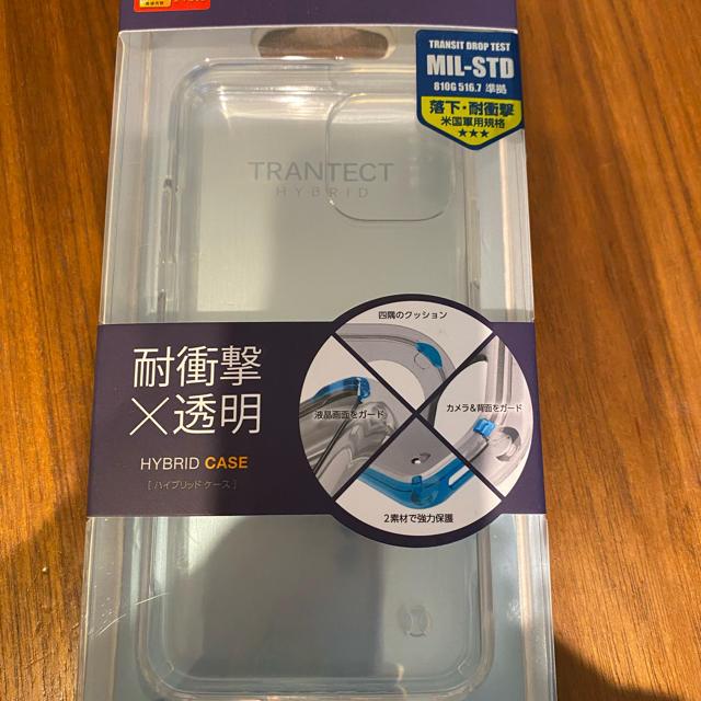 エルメス iPhone 11 Pro ケース 人気色 / ELECOM - スマホケース iPhone11 PRO 5.8インチ クリアの通販 by こりん's shop|エレコムならラクマ