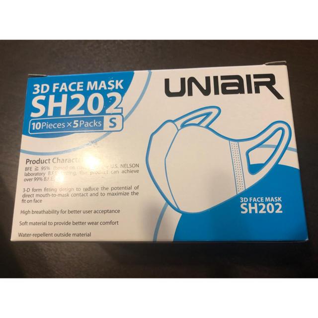 エリクシール マスク - 使い捨てマスク 箱の通販 by take free