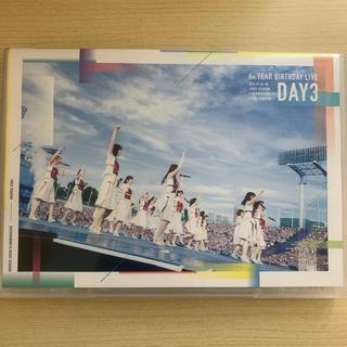 ノギザカフォーティーシックス(乃木坂46)の乃木坂46 6th YEAR BIRTHDAY LIVE Day3 ブルーレイ(ミュージック)