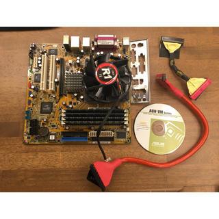 エイスース(ASUS)のASUS A8N-VM マザーボード CPUとメモリ付き(PCパーツ)