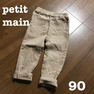 プティマイン(petit main)のパンツ(パンツ/スパッツ)