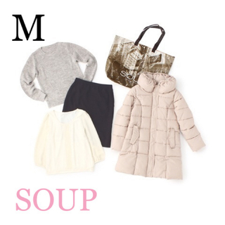スープ(SOUP)の☆新品☆soup 福袋 M 9号 スープ コート シフォン 黒 スカート ニット(ロングコート)