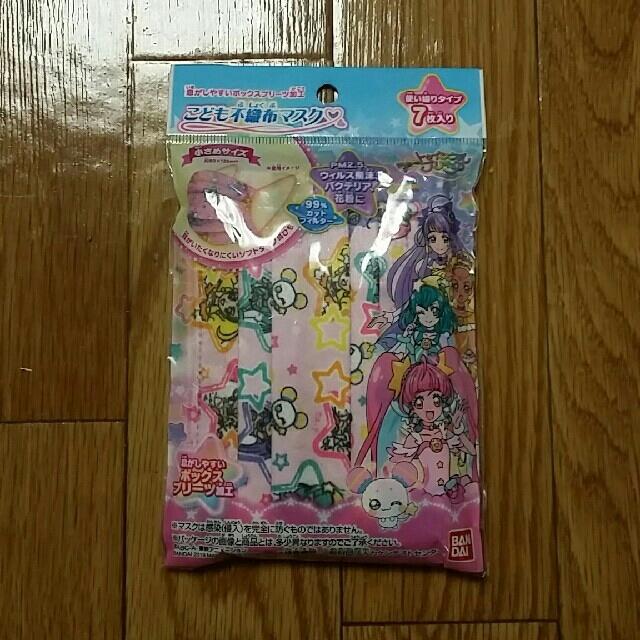 マスク つける理由 - BANDAI - プリキュア こども不織布マスク 7枚入の通販 by でんでん's shop