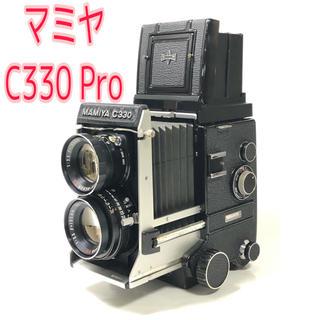 マミヤ(USTMamiya)のMAMIYA C330 Professional 二眼レフカメラ(フィルムカメラ)