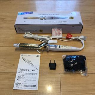 アフロート クレイツイオン アイロン エスペシャルカール2 26mm【送料込】(ヘアアイロン)