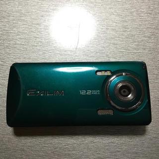 カシオ(CASIO)のCASIO CA003 ガラケー (携帯電話本体)