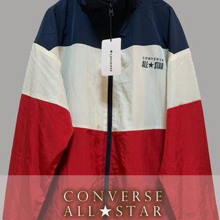 コンバース(CONVERSE)の【converse ALLSTAR】ナイロンジャケット新品未使用タグ付(ナイロンジャケット)