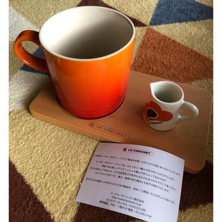 ルクルーゼ(LE CREUSET)のLE CREUSTETのマグカップセット  2セット(マグカップ)