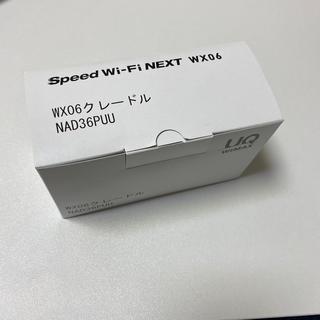 エーユー(au)のクレードル Speed Wi-Fi NEXT WX06(バッテリー/充電器)