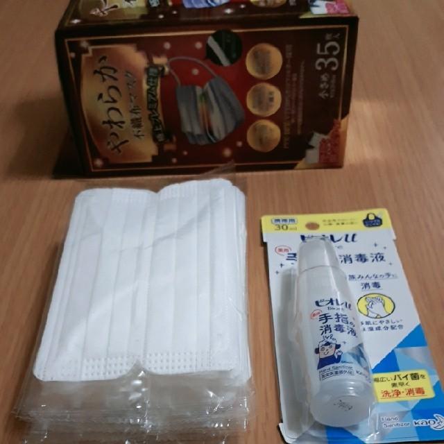 マスク smo 、 やわらか不織布マスク小さめ10枚と手消毒の通販 by sae-shop