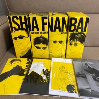 バナナフィッシュ(BANANA FISH)のBANANA FISH 復刻版 BOXセット(全巻セット)