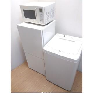 ムジルシリョウヒン(MUJI (無印良品))の無印良品冷蔵庫 洗濯機無印モデル 3点セット 送料無料(冷蔵庫)