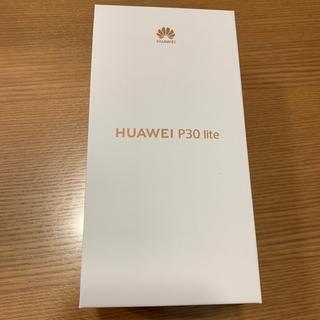 アンドロイド(ANDROID)のHUAWEI P30 lite 新品未使用 パールホワイト 白(スマートフォン本体)