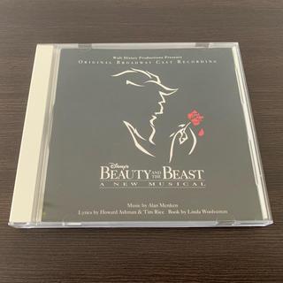 『美女と野獣』ブロードウェイ・ミュージカル版 サウンドトラック(映画音楽)