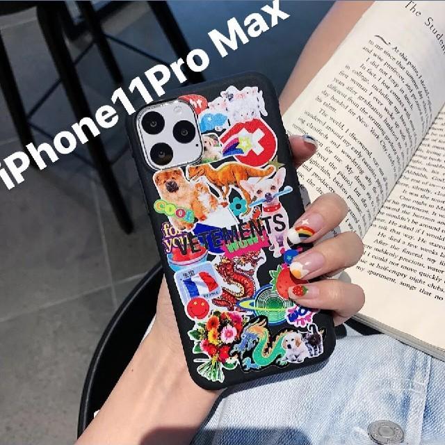 ルイヴィトン iphone8 ケース 新作 / iPhone11pro Max ケースの通販 by こうき's shop|ラクマ