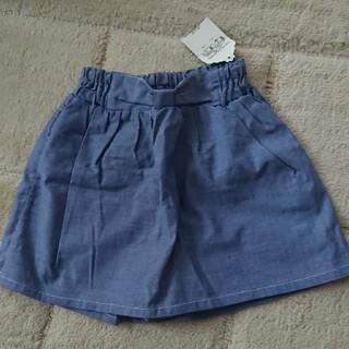 シューラルー(SHOO・LA・RUE)のキュロットパンツ 110センチ(スカート)