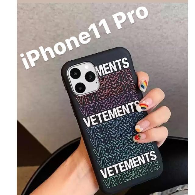 ブランド iPhone 11 ケース | iPhone11pro Max ケースの通販 by こうき's shop|ラクマ