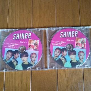 シャイニー(SHINee)のSHINeeサマステライブ 東京ドライブDVD2枚組(K-POP/アジア)