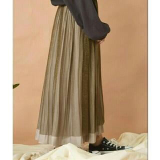 ダブルクローゼット(w closet)のリバーシブルスカート(ロングスカート)