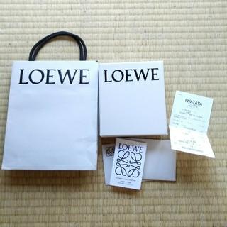 ロエベ(LOEWE)のロエベ空箱 ショップ袋 ショッパー(ショップ袋)